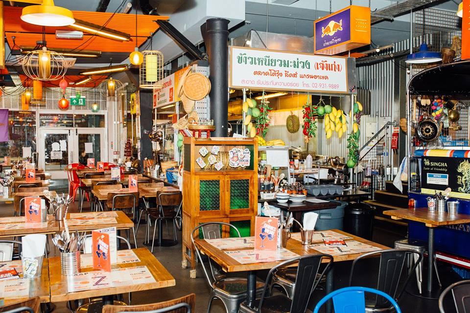 zaap thai leicester
