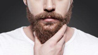 beards leicester