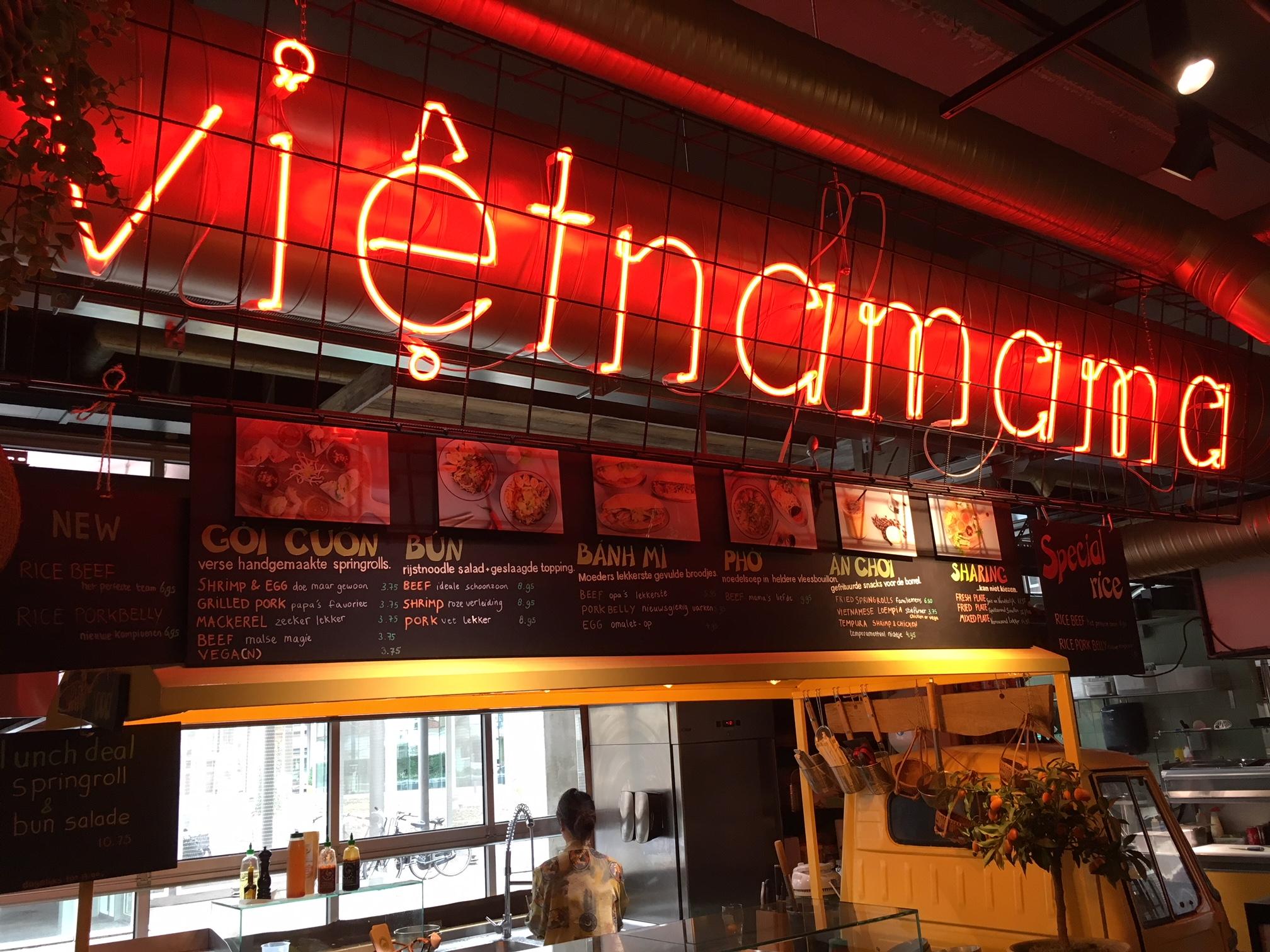 Eindhoven street food