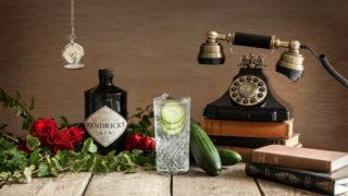 hendrick's gin leicester