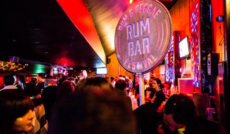 rum reggae leicester