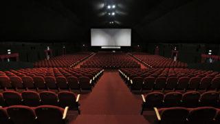 cinema leicester
