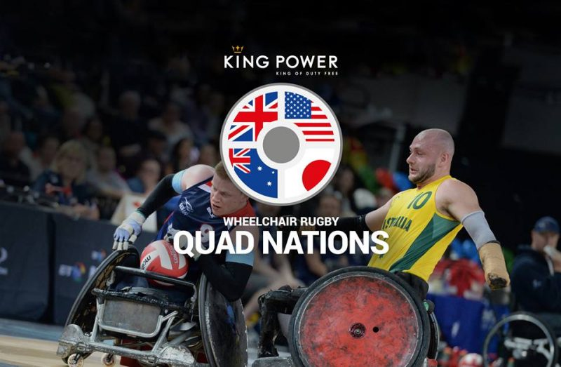 wheelchair quad nations