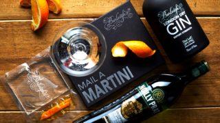 burleighs gin mail a martini