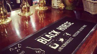 black horse Aylestone