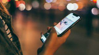 leicester app