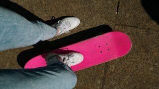 girls skate jam leicester